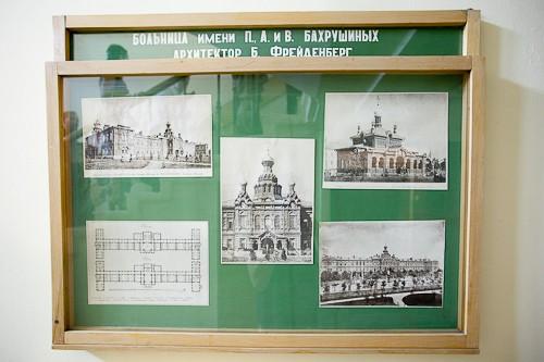 В больничном музее находятся фотографии и планы корпусов и храмов больницы. До революции в Бахрушинской больнице было два храма