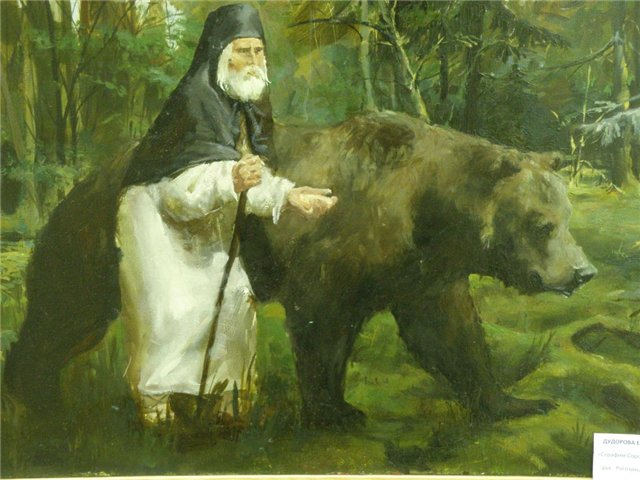 слушать песни на стихи сергея саровского