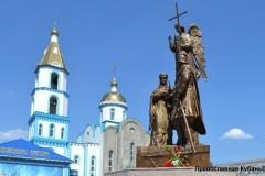 Фото: Пресс-служба Покровского храма г. Краснодара