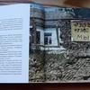 Вышла в свет книга о трагедии Крымска