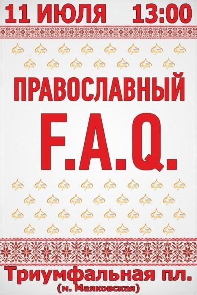 http://www.pravmir.ru/wp-content/uploads/2013/07/161118_600.jpg