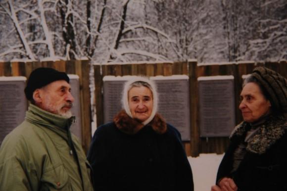 Дмитрий Михайлович, Мария Михайловна и Елизавета Михайловна на Бутовском полигоне