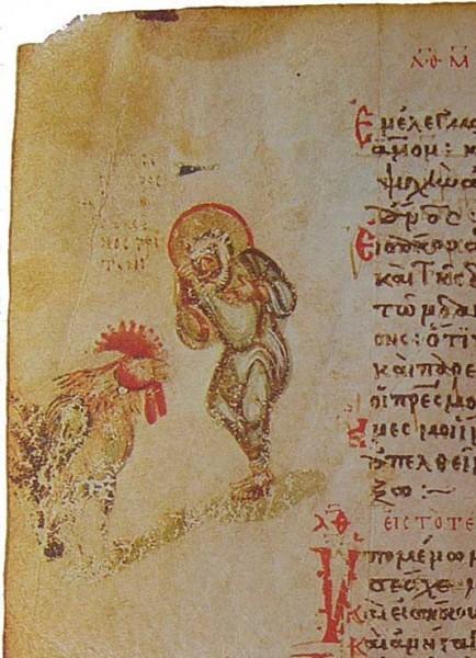 Отречение Петра. Миниатюра Хлудовской Псалтири. Ок. 830 г. ГИМ, Москва