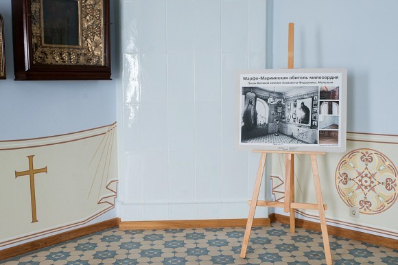 65.Молельная комната Елисаветы Феодоровны воссоздана по архивным фотографиям
