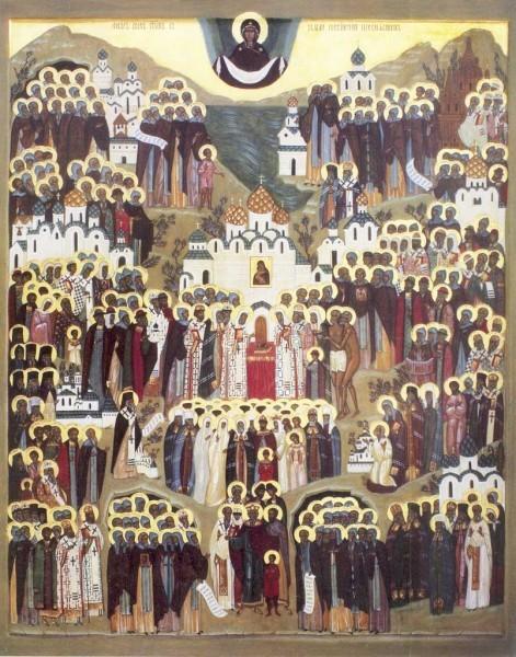 Неделя всех Святых русских. Икона 2