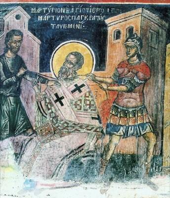 Церковь чтит память свмч. Панкратия, епископа Тавроменийского