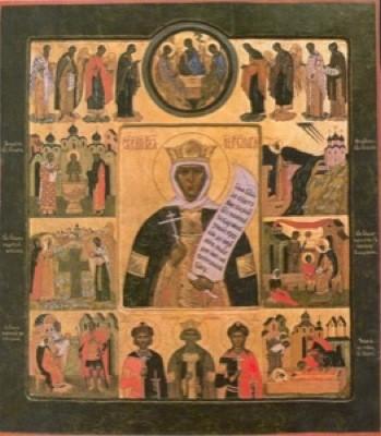 Православные празднуют память святой равноапостольной княгини Ольги