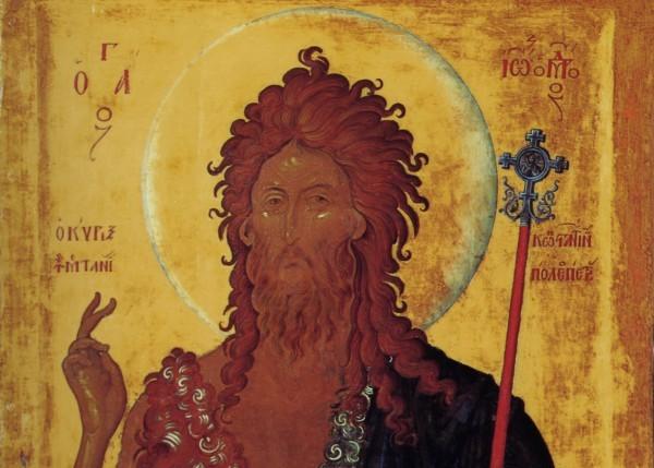 Уроки Рождества Иоанна Предтечи (+ ВИДЕО)