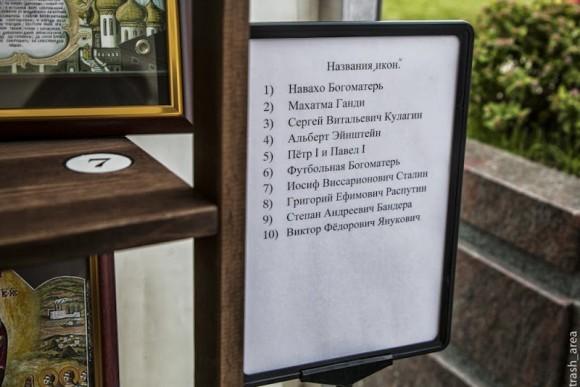 http://www.pravmir.ru/wp-content/uploads/2013/07/MG_8490-580x387.jpg