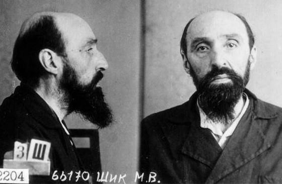 Иерей Михаилл Шик, тюремное фото, 1937 год
