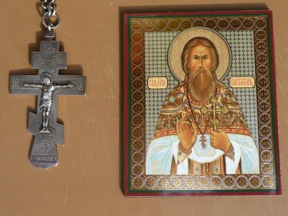 Икона сщмч Константина Пятикрестовского