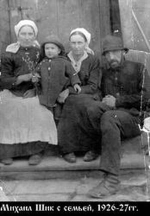 Отец Михаил Шик с семьей – 1926(1927) год. Фото: pstbi.ru
