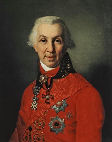 Владимир Боровиковский. Портрет Гаврилы Державина