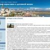 Епископ Якутский и Ленский Роман завел собственный блог в ЖЖ