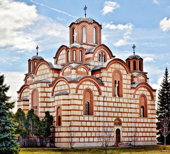 Монастырь Новая Грачаница