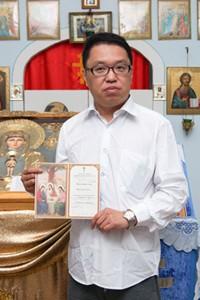 После крещения Ду Чжун Ци стал Василием Дубининым.