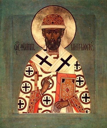 Церковь отмечает память перенесения мощей свт. Филиппа, митрополита Московского