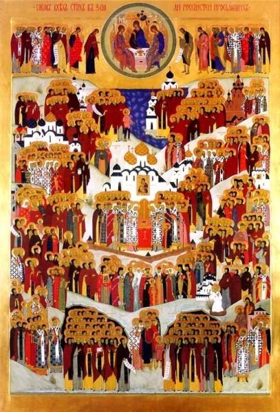 Неделя всех Святых русских. Икона