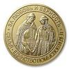 """В Саратове наградят медалью """"За любовь и верность"""" 36 супружеских пар"""
