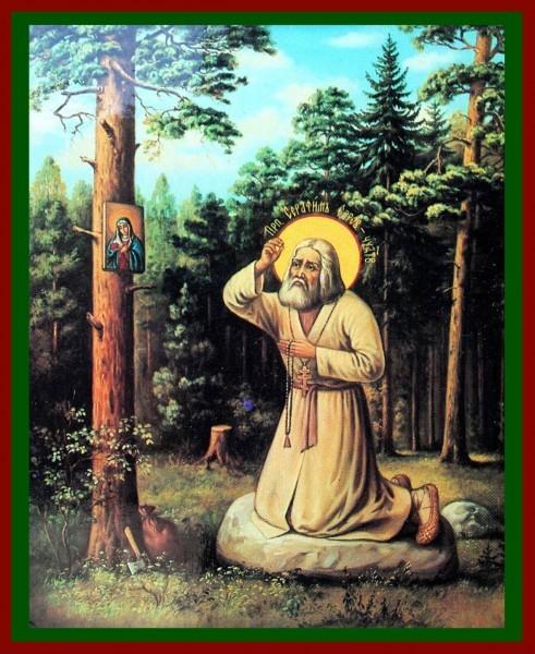 Преподобный Серафим, молящийся на камне