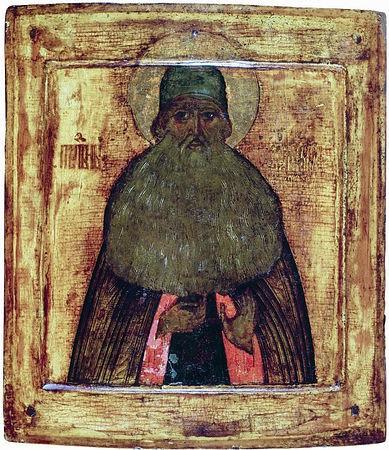 Русская Церковь отмечает день памяти преподобного Максима Грека