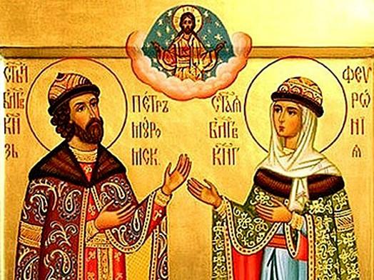 Православные отмечают память святых князей Петра и Февронии, Муромских чудотворцев