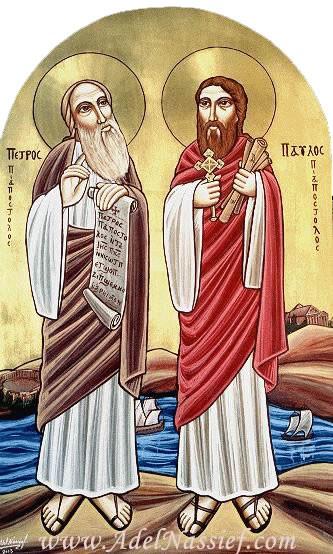 день святых апостолов