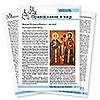 Православная стенгазета № 27 (185)