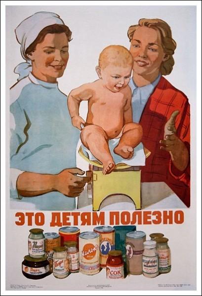 """Александр Добров. """"Это детям полезно"""". 1958"""