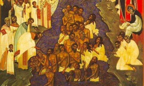 Плоды Крещения Руси (ВИКТОРИНА)