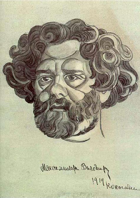 Автопортрет. 1919