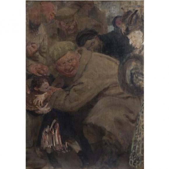 Большевик. 1918