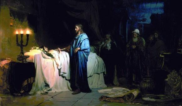 Воскрешение дочери Иаира (1). 1871