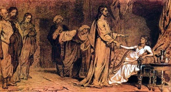 Воскрешение дочери Иаира (2). 1871