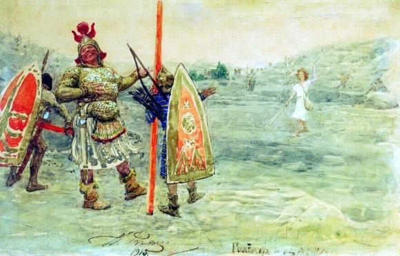 Давид и Голиаф. 1915