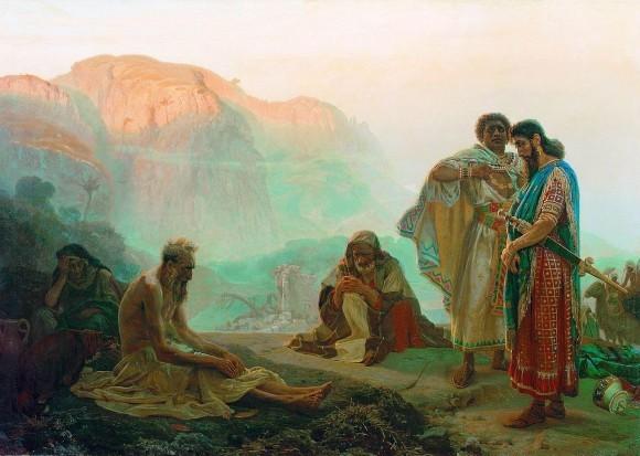 Иов и его друзья. 1869