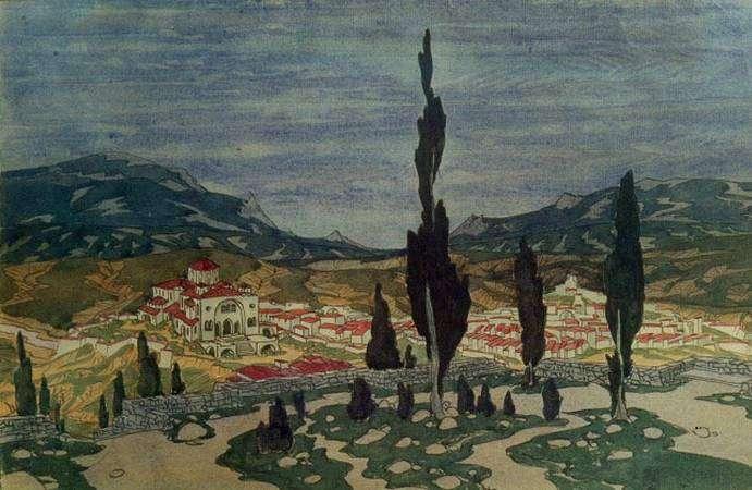 Испания. Пейзаж с кипарисами. 31,6х47,4 Бумага, акварель