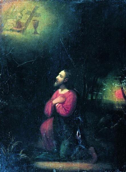 Моление о чаше. Начало 1860-х