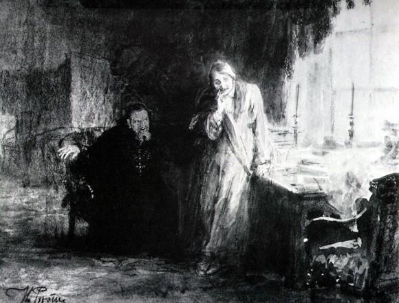 Николай Гоголь и отец Матвей. 1902
