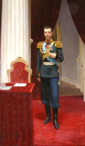 Портрет императора Николая II. 1895