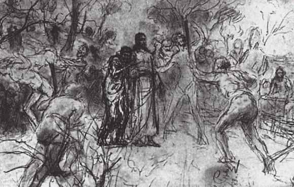 Предательство в Гефсиманском саду. 1888