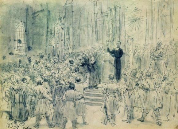 Проповедь Кунцевича в Белоруссии. 1893