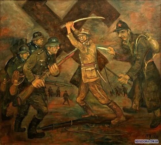 Ф. Адамик. Советский нож в спину