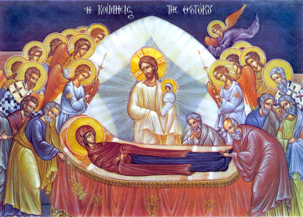 Картинки по запросу Праздник Успения (кончины) Пресвятой Владычицы нашей Богородицы и Приснодевы Марии