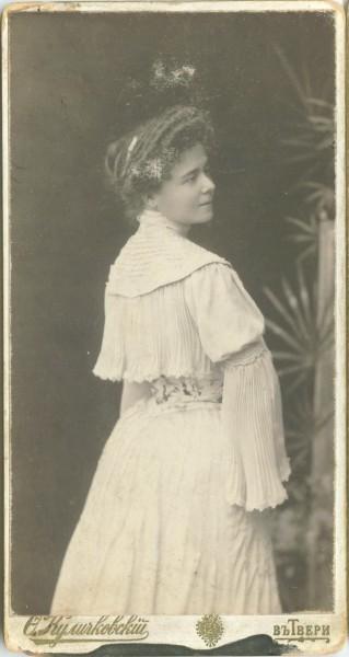 Александра Ивановна Маркелова (Корх), жена Д. М. Маркелова