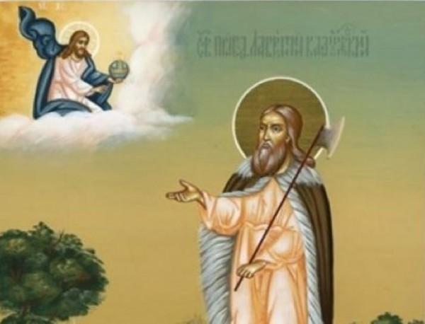 Церковь чтит память блаженного Лаврентия Калужского