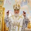"""Патриарх Кирилл – близким погибших шахтеров: """"Пусть Господь будет всегда рядом с вами"""""""