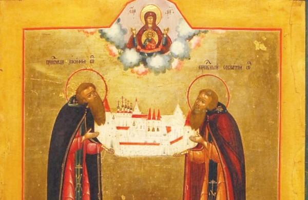 Православные вспоминают перенесение мощей преподобных Зосимы, Савватия и Германа Соловецких