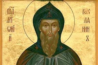 Православные чтут память преподобного Антония Римлянина