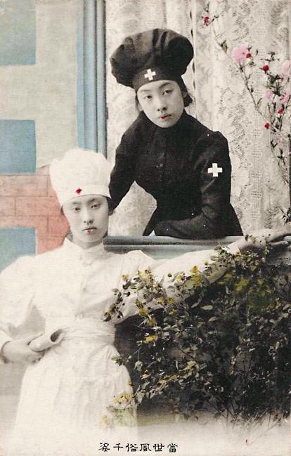 Японские сестры милосердия